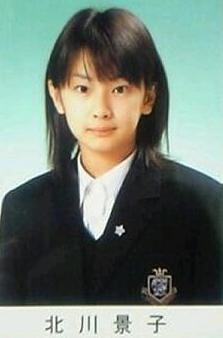 北川景子 高校