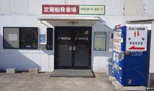 宮島花火大会船大野桟橋