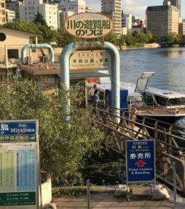 宮島花火大会船もとやす桟橋