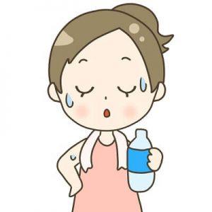 脱水予防こまめな水分補給