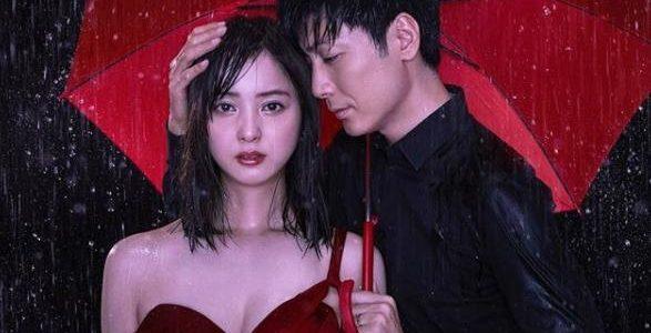 hulu佐々木希結婚