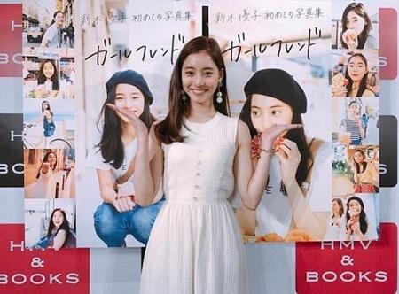 新木優子写真集ガールフレンド