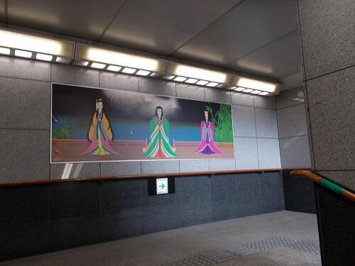 宮島口 地下道 三人の女神