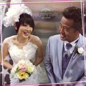 荻野目洋子 辻野隆三 結婚式