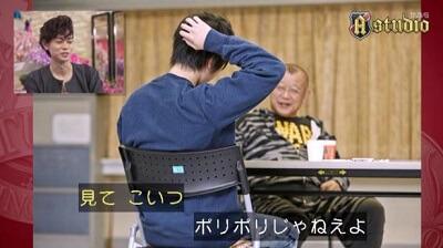 菅田将暉 弟 健人