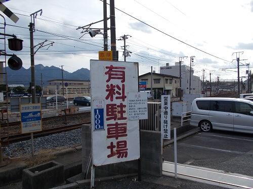 宮島花火大会 駐車場