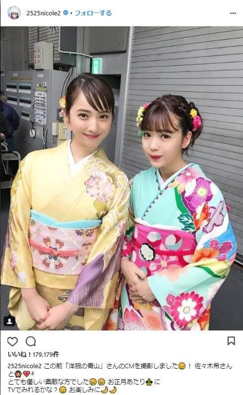 藤田ニコル cm 洋服の青山