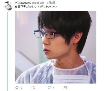 窪田正孝 メガネ ツイッター3