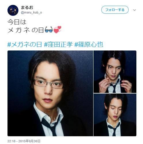 窪田正孝 メガネ ツイッター2