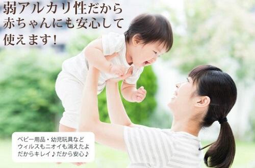 スリーフ 除菌 赤ちゃん