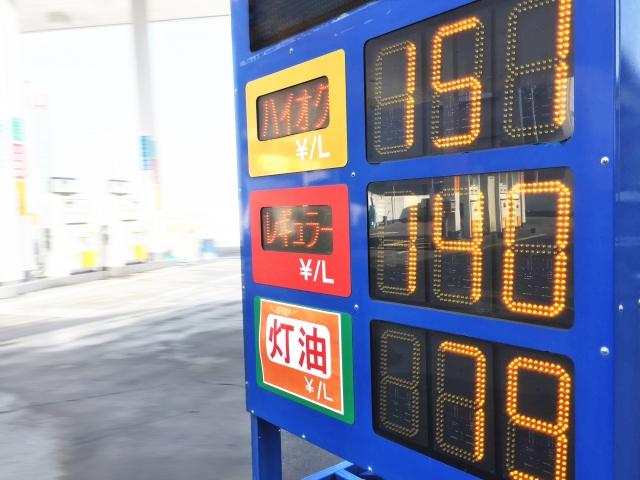 ガソリン 値上げ 理由