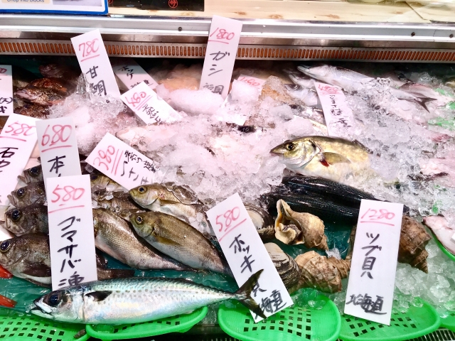 下高井戸駅 魚屋