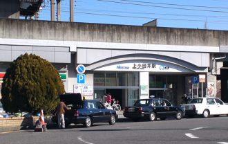 上小田井駅 治安 住みやすさ