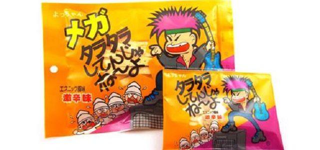渋野日向子 お菓子 タラタラしてんじゃねーよ