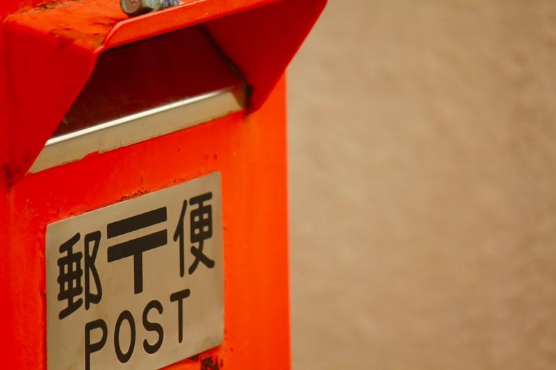 サンタ宛 手紙 郵便局